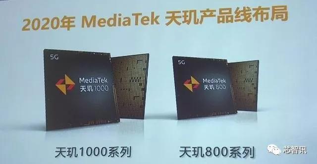 高通骁龙765大幅降价30%,联发科2500万部手机订单被抢?-芯智讯