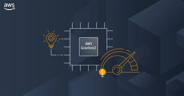 亚马逊自研7nm 64核Arm服务器上线,性价比高出40%-芯智讯
