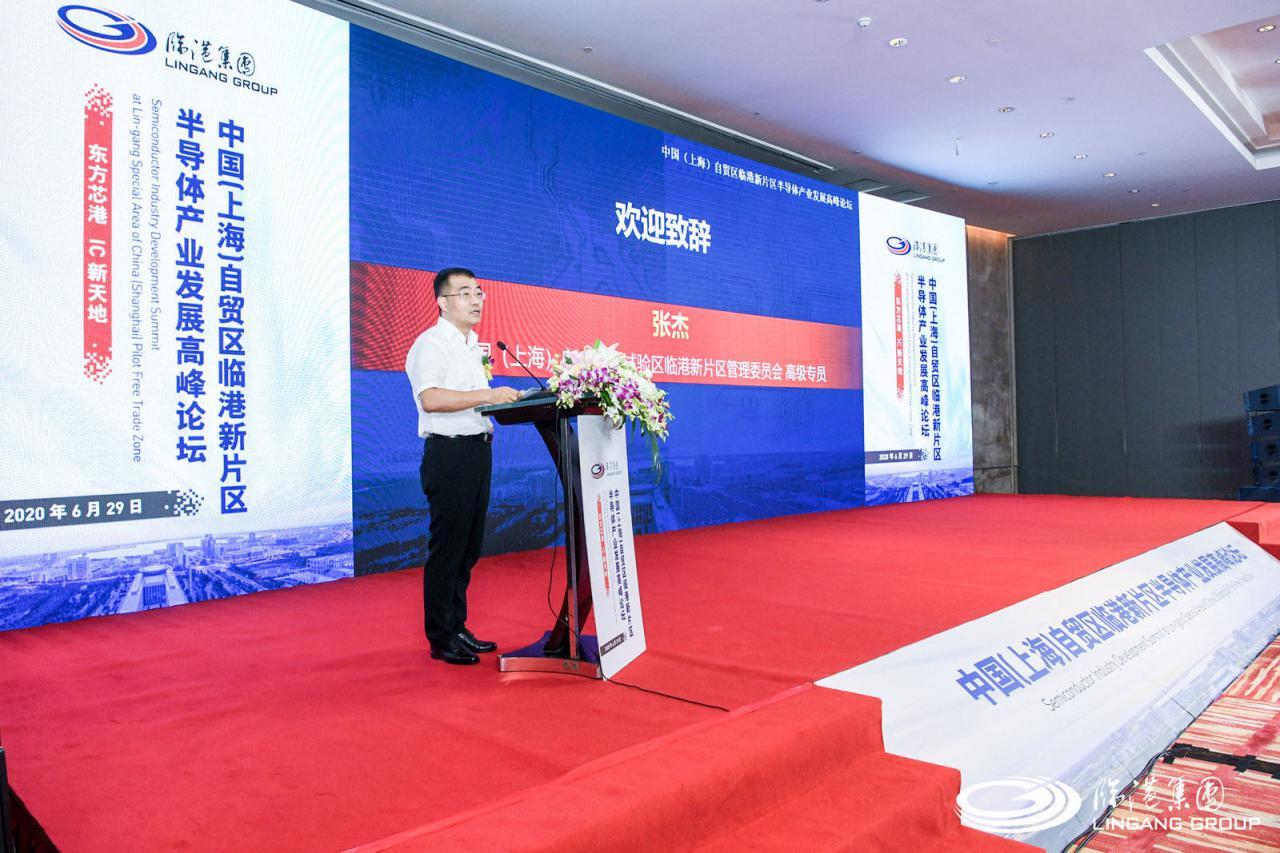 上海临港全力打造集成电路综合性产业基地:到2025年产业规模将达到一千亿!-芯智讯