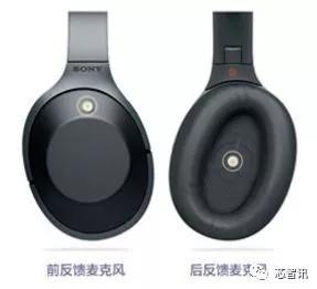 TWS耳机的新爆点:一文看懂主动降噪技术及产业现状-芯智讯