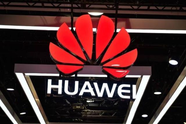 华为公布5G专利收费标准:5G多模手机单台上限2.5美元!-芯智讯