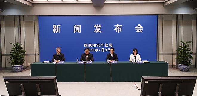 上半年中国发明专利授权量排名:华为第一,OPPO、京东方紧随其后!-芯智讯
