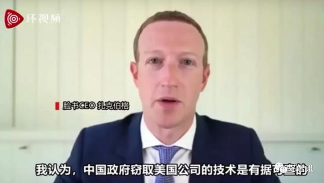 中国窃取了美国技术?美国四大科技公司CEO这样回应-芯智讯
