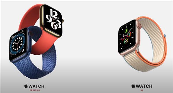 苹果Watch 6/Watch SE智能手表发布:芯片/传感器升级,售价2199/3199元起-芯智讯