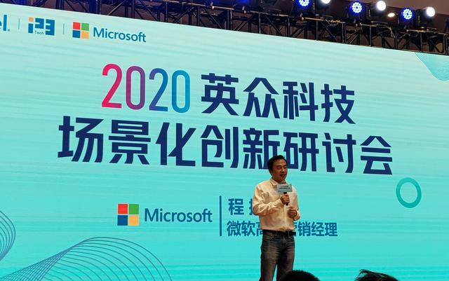赋能合作伙伴,英众科技创新研究院成立!大咖云集,畅想PC产品未来创新方向!-芯智讯