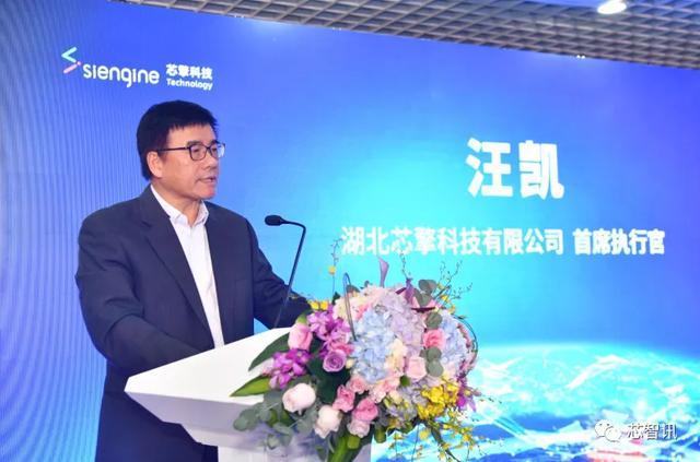 芯擎科技总部落户武汉,首款7nm车规级芯片明年流片!吉利汽车将首发!-芯智讯