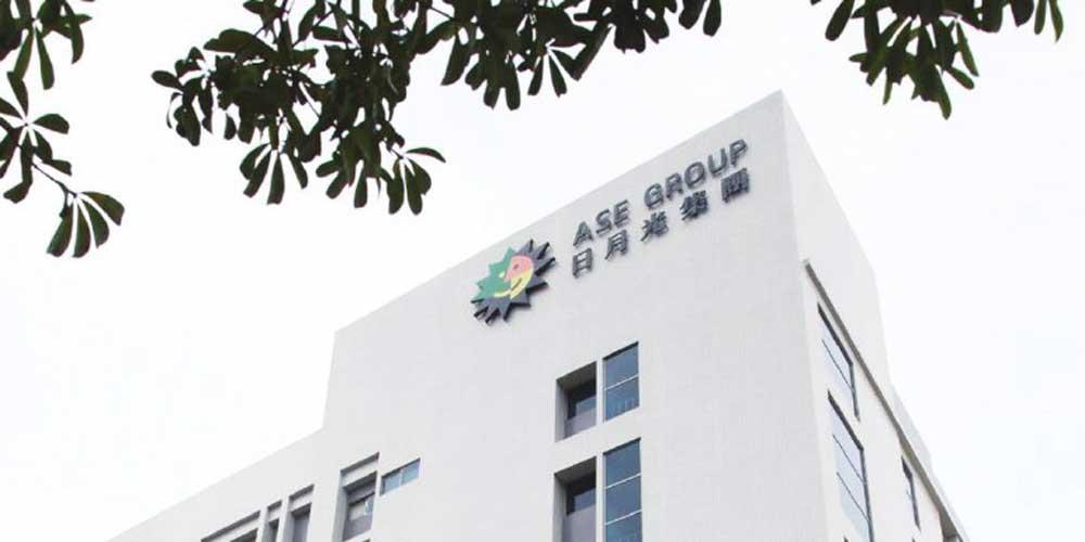 日月光旗下AFG公司部分服务器感染REvil勒索病毒-芯智讯