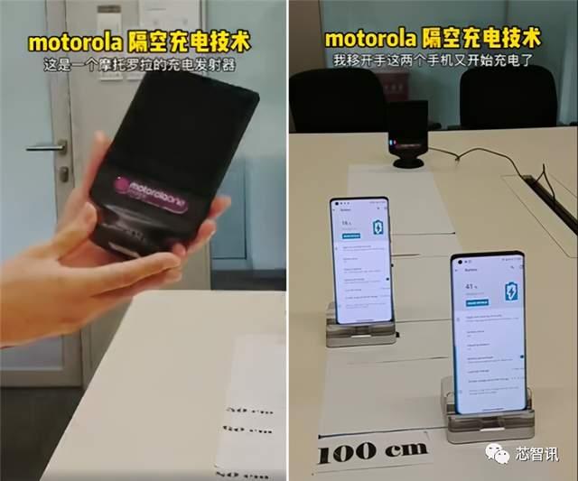 揭秘小米与摩托罗拉的隔空充电技术,辐射问题将成隐忧?-芯智讯