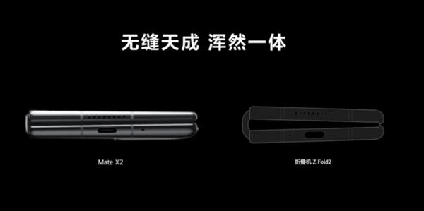 华为折叠屏旗舰Mate X2发布:采用无缝内折设计,17999元起!-芯智讯