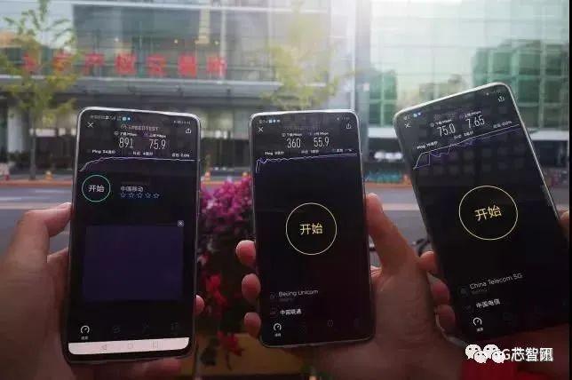 5G毫米波与Sub-6GH之争,中美为何选择不同技术路线?-芯智讯