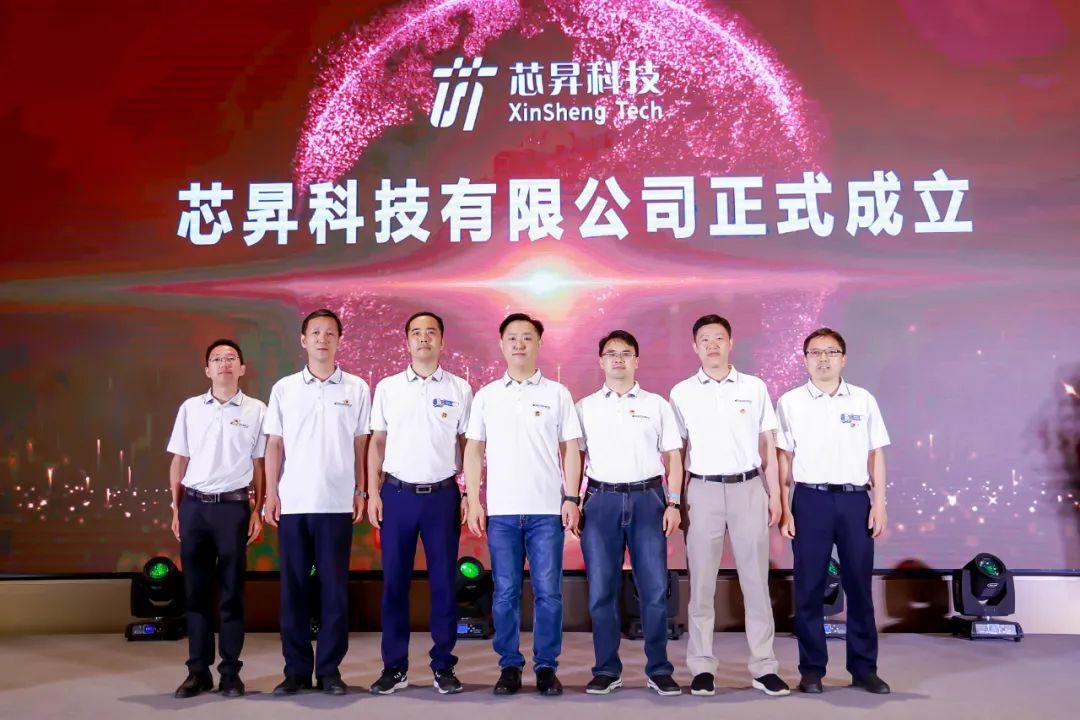 中国移动旗下芯片公司芯昇科技正式独立运营,计划科创板上市-芯智讯