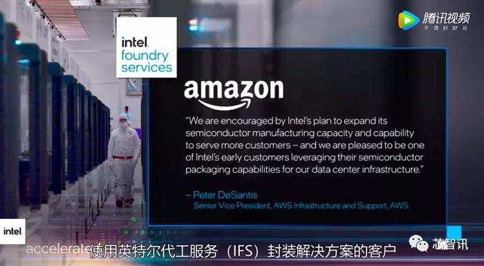 反超台积电!英特尔宣布2024年量产2nm,代工业务获高通、亚马逊力挺!-芯智讯