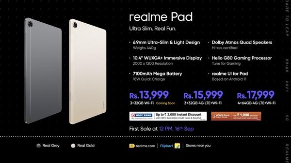 realme Pad发布:10.4英寸大屏+联发科G80处理器+四扬声器,1200元起-芯智讯