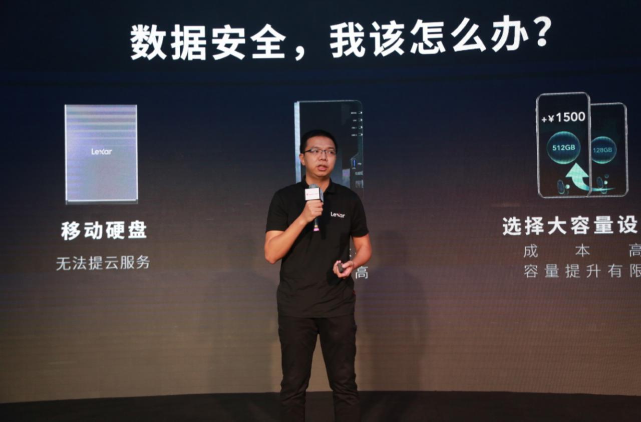 CFMS 2021 | 江波龙电子:解锁存储全新形态,聚焦存储未知空间-芯智讯