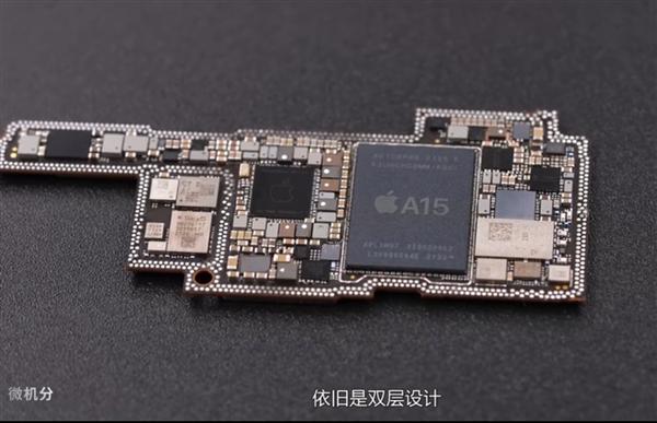博通和德州仪器芯片供应不足,传苹果iPhone 13系列将砍单1000万部-芯智讯